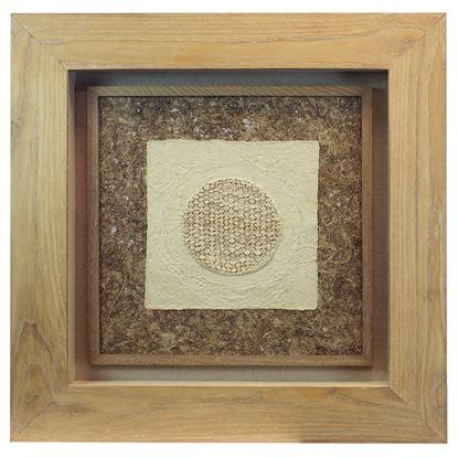 """Picture of Papier-Mâché Scales Shadow Box Wall Décor (MS20731A) 19.69"""" L x 19.69"""" H"""