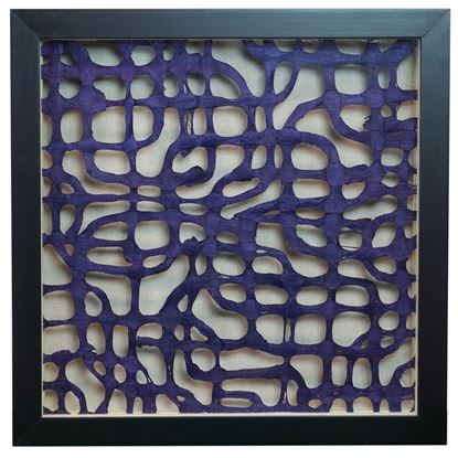 """Picture of Water Themed Papier-Mâché Shadow Box Wall Décor (MS24675B) 15.75"""" L x 15.75"""" H"""