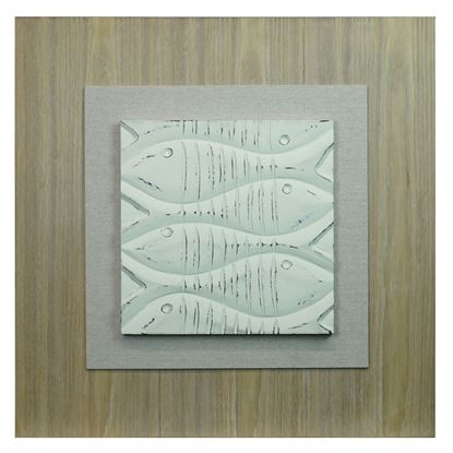 """Picture of Antique Fish Pattern Engraving Wall Décor (MS12610A) 19.69"""" L x 19.69"""" H"""