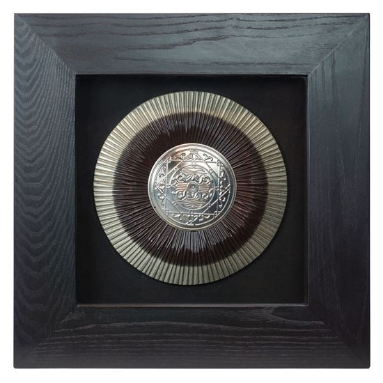 """Picture of Ancient Warrior Shield Shadow Box Wall Décor (MS10123A) 17.72"""" L x 17.72"""" H"""