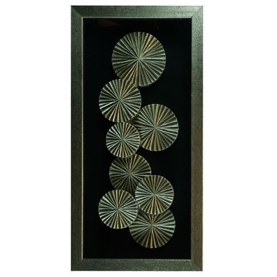 """Picture of Mechanical Gears Shadow Box Wall Décor (MS24635) 23.62"""" L x 11.81"""" H"""