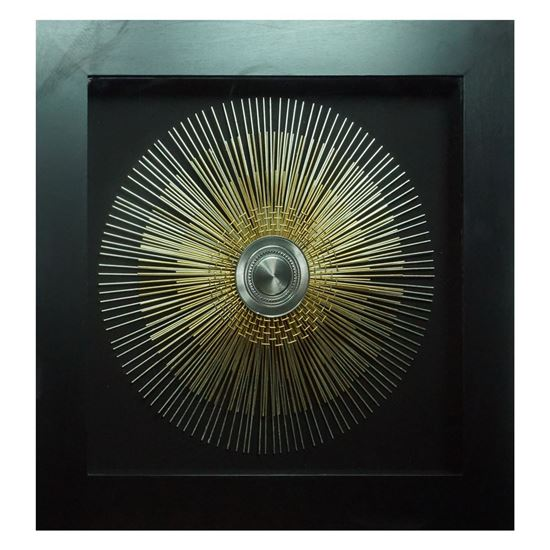 """Picture of Blazing Sun Shadow Box Wall Décor (MS17857) 35.43"""" L x 35.43"""" H"""