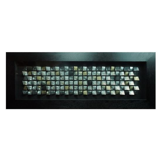 """Picture of Edges 3D Geometric Shadow Box Wall Décor (MS18055) 63.00"""" L x 23.62"""" H"""